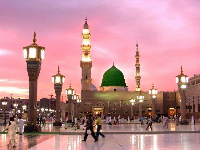 مدینہ منورہ میں اسلام ریاست کیسے قائم کی گئی
