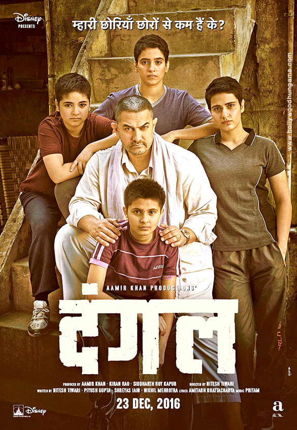 Dangal (2016) Full Hindi Movie Download 720P