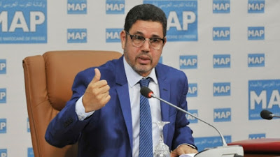 Le Procureur général du Roi Mohamed Abdennabaoui, reçoit l'attestation d'excellence