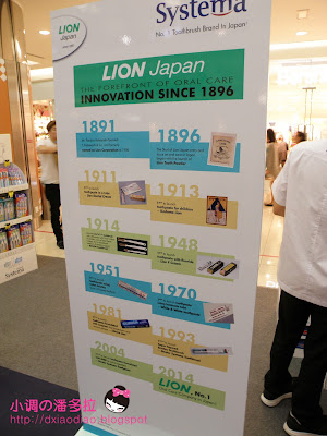 Systema,Kodomo Lion