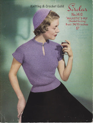 1950s vintage knitting pattern; Sirdar