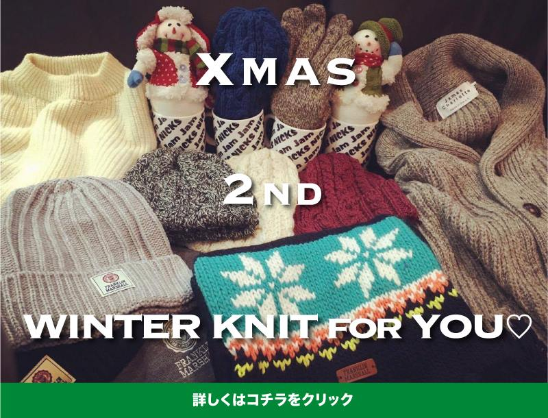 http://nix-c.blogspot.jp/2016/12/xmas-2016-winter-knit-for-you.html