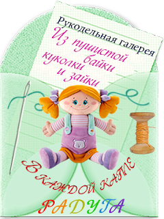 Галерея игрушек до 01.06.16