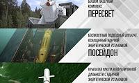 Ini 3 Nama Senjata Baru Rusia, Satu Diantaranya Senjata Laser Peresvet