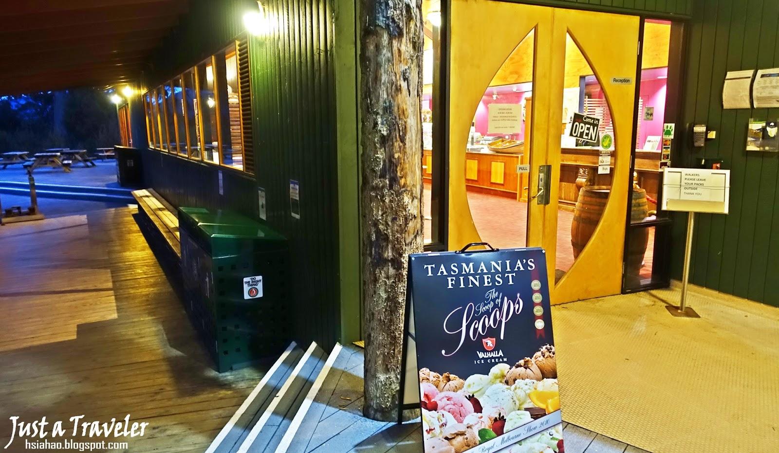 塔斯馬尼亞-景點-推薦-搖籃山-美食-旅遊-自由行-澳洲-Tasmania-Cradle Mountain-Lake-St-Clair-National-Park-Australia