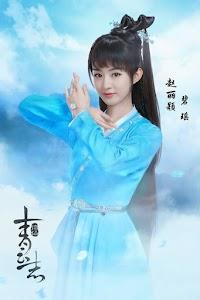 Tru Tiên Thanh Vân Chí