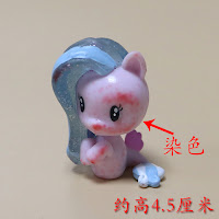 My Little Pony Seapony Silverstream Cutie Mark Crew Figure