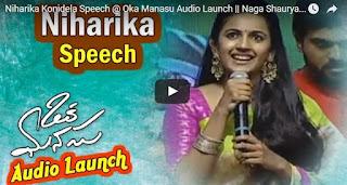 Niharika Konidela Speech @ Oka Manasu Audio Launch  Naga Shaurya , Niharika Konidela