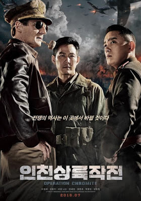 Operation Chromite 2016 DVDCustom NTSC Sub