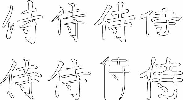 Mbadotblog Tattoo Stencils