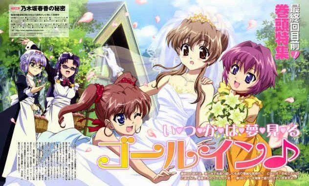 Nogizaka Haruka no Himitsu: Finale BD Episode 01-04 BATCH Subtitle Indonesia