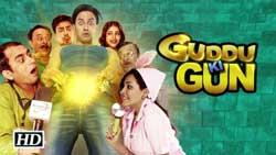 Guddu Ki Gun Dialogues, Guddu Ki Gun Movie Dialogues, Guddu Ki Gun Bollywood Movie Dialogues, Guddu Ki Gun Whatsapp Status, Guddu Ki Gun Watching Movie Status for Whatsapp