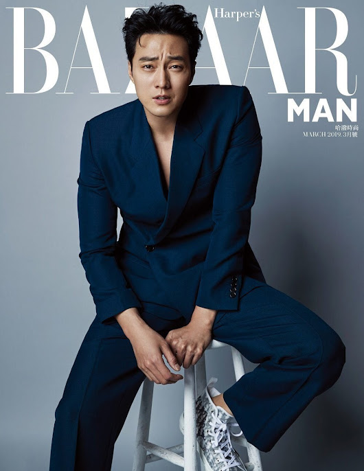 Male Fashion Trends: So Ji-Sub para Harper's Bazaar Man Tailandia Marzo 2019