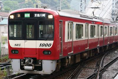 京浜急行新1000形1800番台