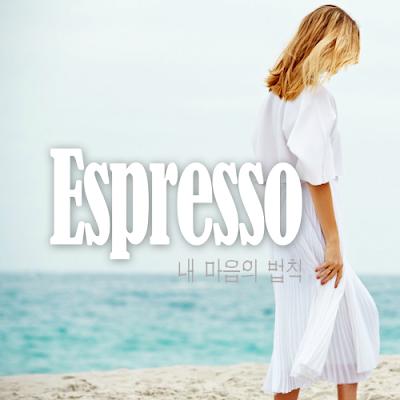[Single] Espresso – 내 마음의 법칙