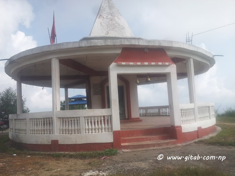 Gulmi Chhatrakot Choyega Temple