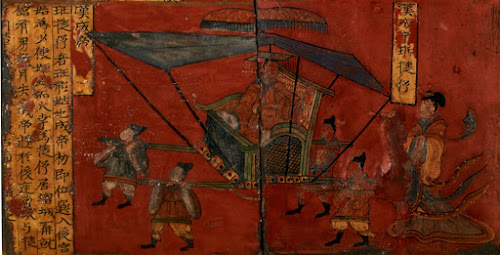 Pintura antiga representando a recusa da consorte em acompanhar o imperador em seu palanquim