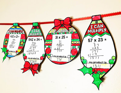 Multiplication holiday ornament activity
