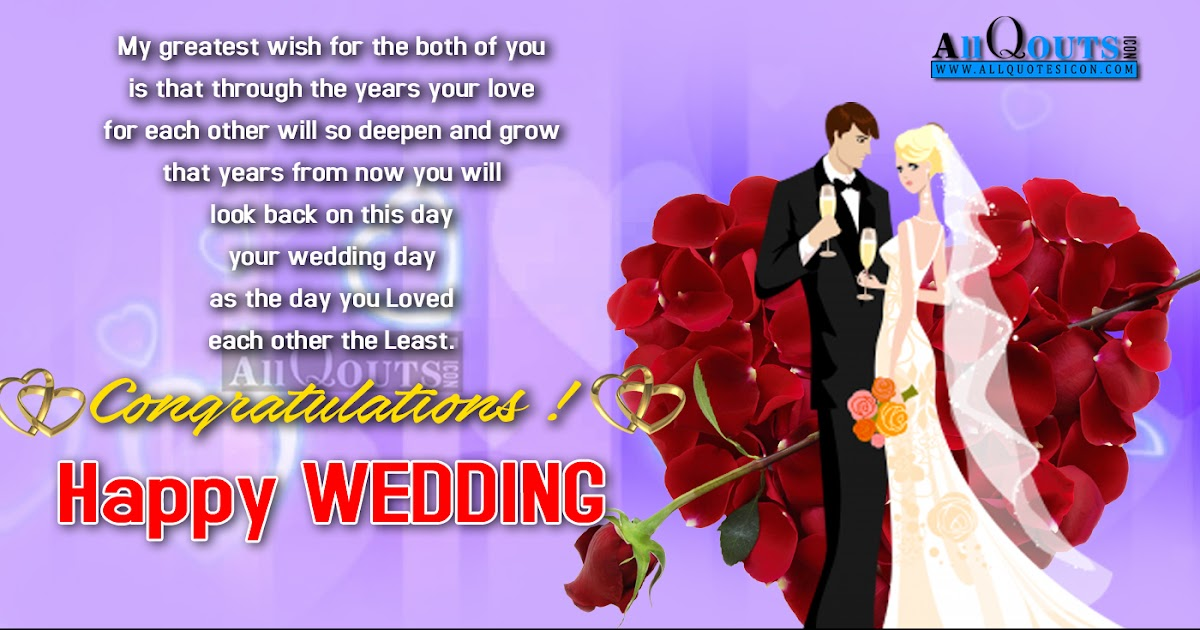 Image Result For Wedding Wishes Messages In Telugu