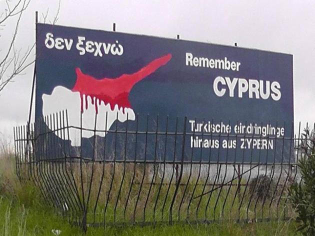 Κυπριακό - επανέναρξη συνομιλιών: Πάσχουν από το σύνδρομο της Στοκχόλμης;