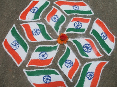 Republic-Day-Rangoli-Design-Pictures-for-Competition-Cover-Design