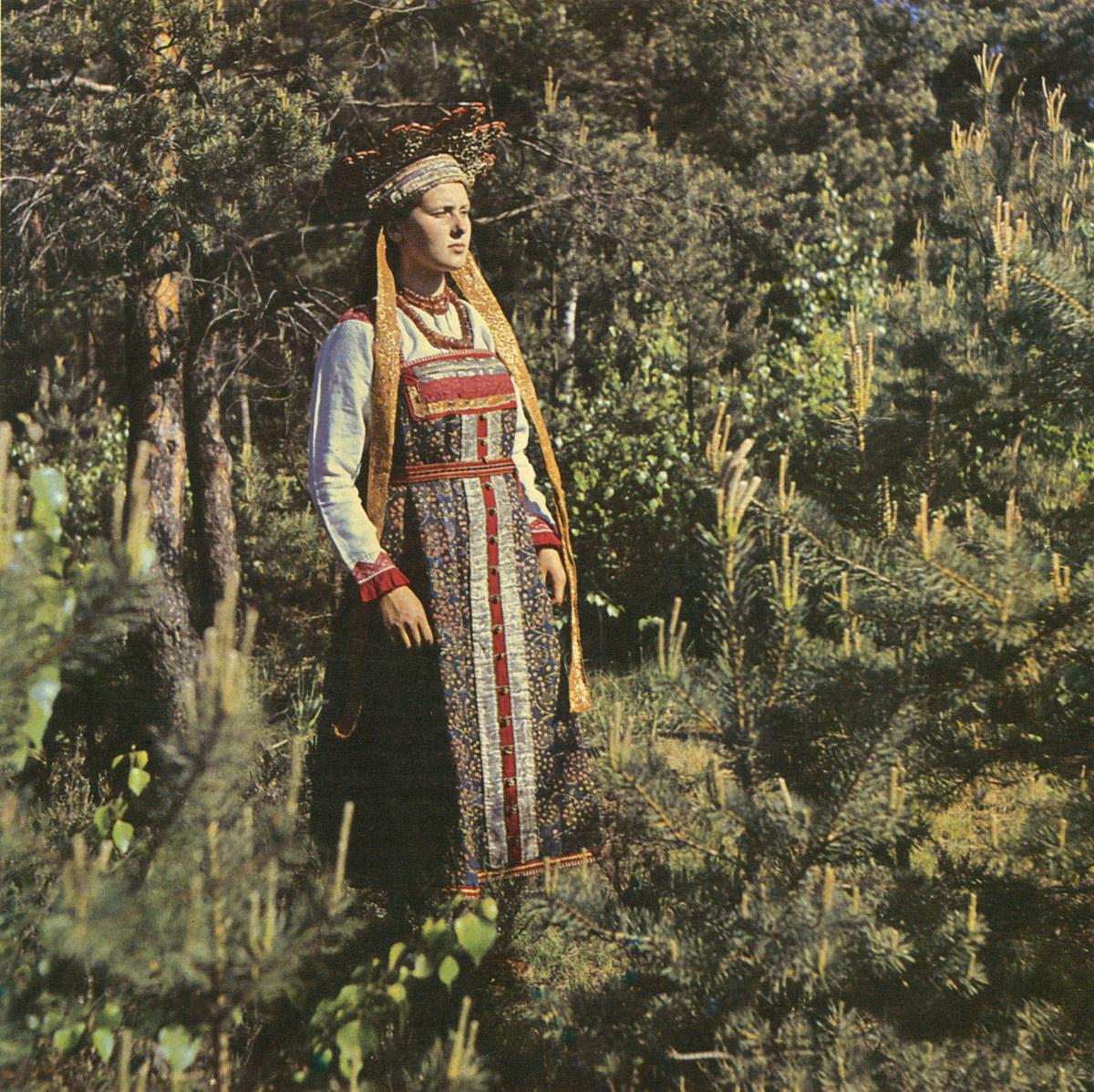 Of Russian Bride Local 19