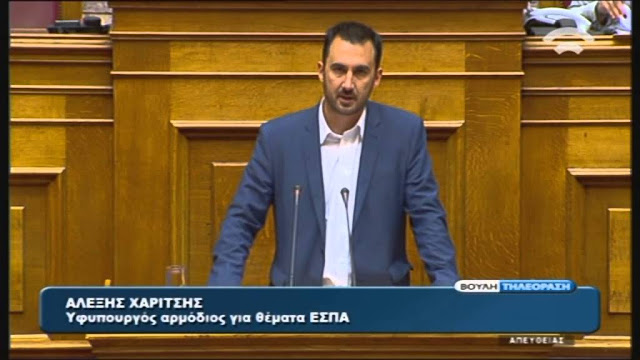Ο αναπληρωτής υπουργός Οικονομίας θα εγκαινιάσει την «Πελοπόννησος EXPO»