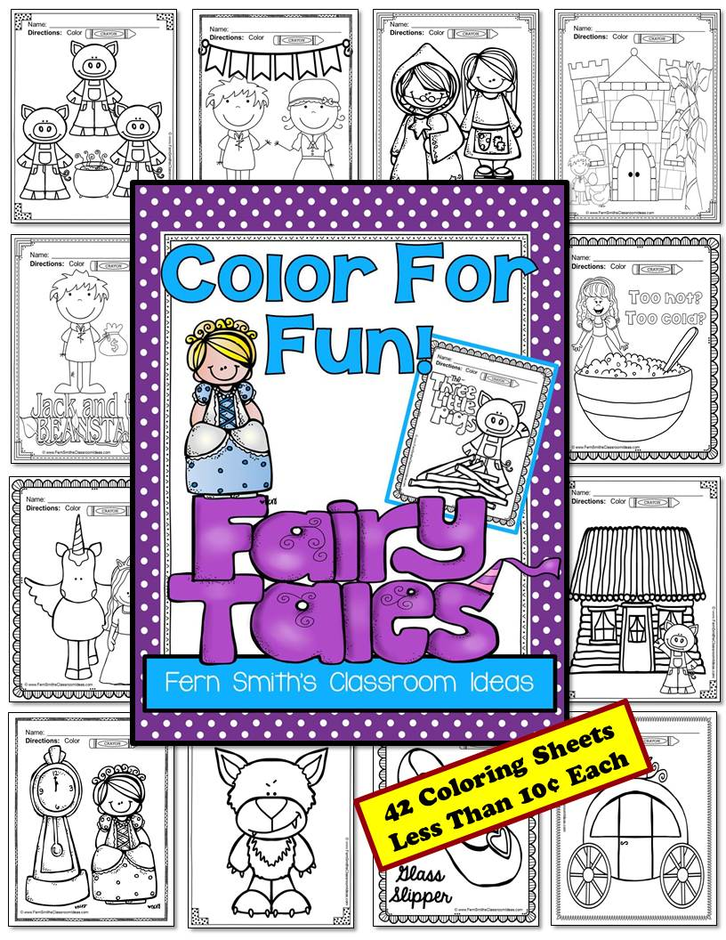 Fern Smith's Classroom Ideas Freebie Friday's FREE Color For Fun Fairy Tale Dragon at TeachersPayTeachers.