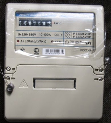 Лічильник електроенергії - вибираємо без обленерго