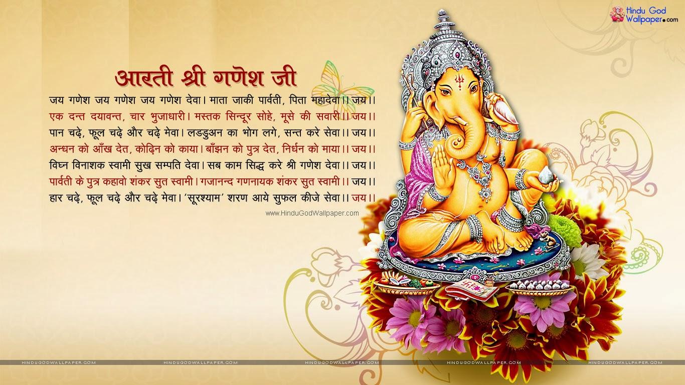 Sai Baba Animated Wallpaper For Mobile Aarti Pooja Wallpaper Hindu God Wallpaper