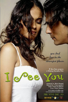 Poster Of Bollywood Movie I See You (2006) 300MB Compressed Small Size Pc Movie Free Download worldfree4u.com