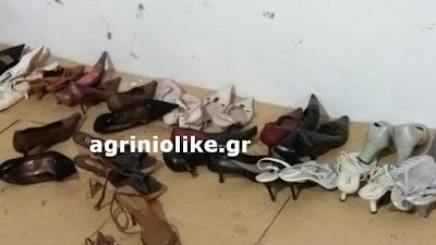 Αποτέλεσμα εικόνας για agriniolike διανομή ρούχων