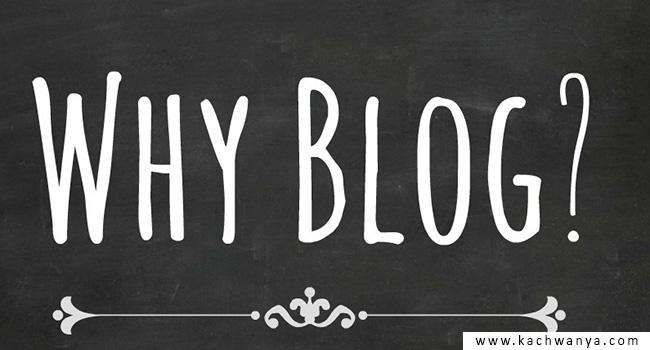 Mengapa Aku Ngeblog