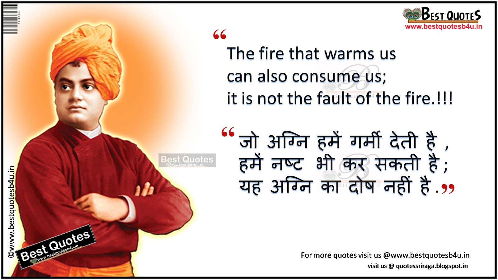 Pictures Of Motivational Quotes For Students By Swami Vivekananda In