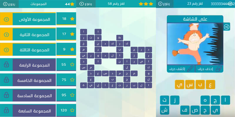 تحميل لعبة وصلة للكمبيوتر والموبايل الكلمات المتقاطعة Wasla مجانا