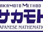 Lowongan Kerja Tenaga Pengajar Matematika Sakamoto Untuk Tingkat SD di Sakamoto JMC Kapuran - Semarang