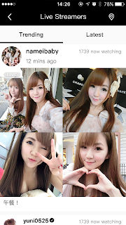 17 - Live Video Streaming Apk V2.0.84.0 For Android [Terbaru]