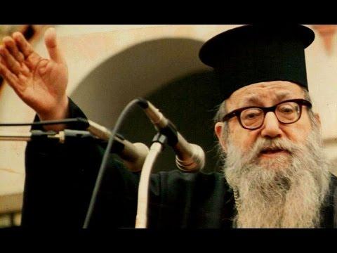 Αυγουστίνος Καντιώτης - Αγωνίζεσθε υπέρ της Ορθοδόξου Πίστεως
