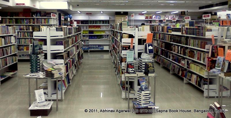 vedanta book house near me