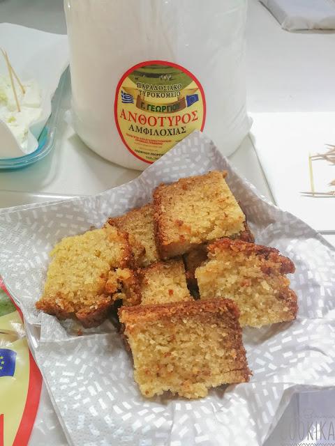 Κεικ Λεμονιου με Ανθοτυρο | Ricotta Lemon Cake