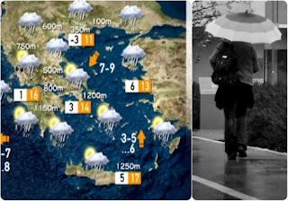Αγριεμένος «Θησέας»! Σφοδρή κακοκαιρία με καταιγίδες και χιόνια σε όλη την Ελλάδα!