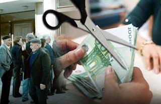 Τριπλό ψαλίδι για τους συνταξιούχους: Γιατί έπαθαν ΣΟΚ μόλις πήγαν στα ΑΤΜ;