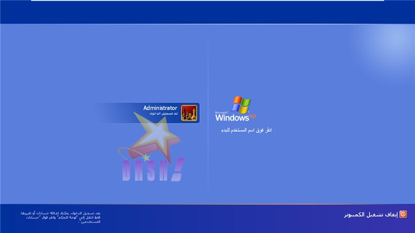 شرح بالصور طريقة تعريب وندوز اكس بي Windows XP