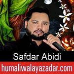 https://www.humaliwalayazadar.com/2019/08/safdar-abidi-nohay-2019.html