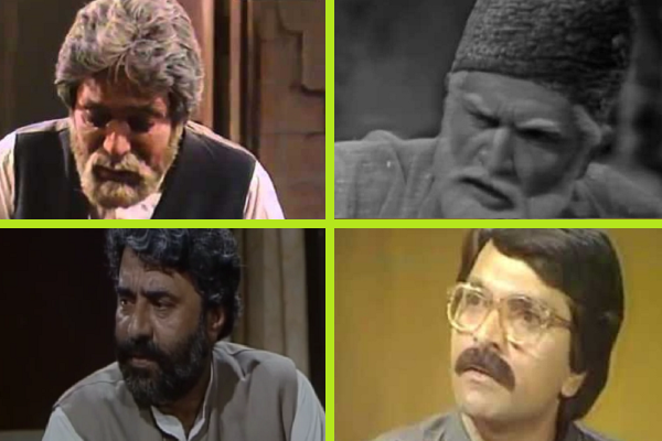 5 Nostalgic Old Long Plays of PTV Classic Dramas