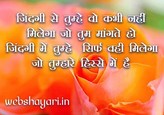 dard shayari image whatsaapp