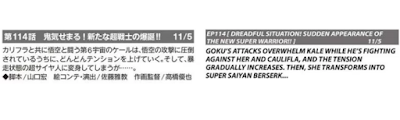 Spoiler anime dragon ball super episode 114