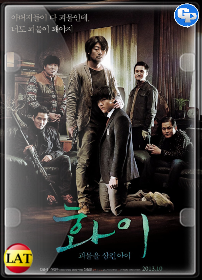 Hwayi: A Monster Boy (2013) LATINO