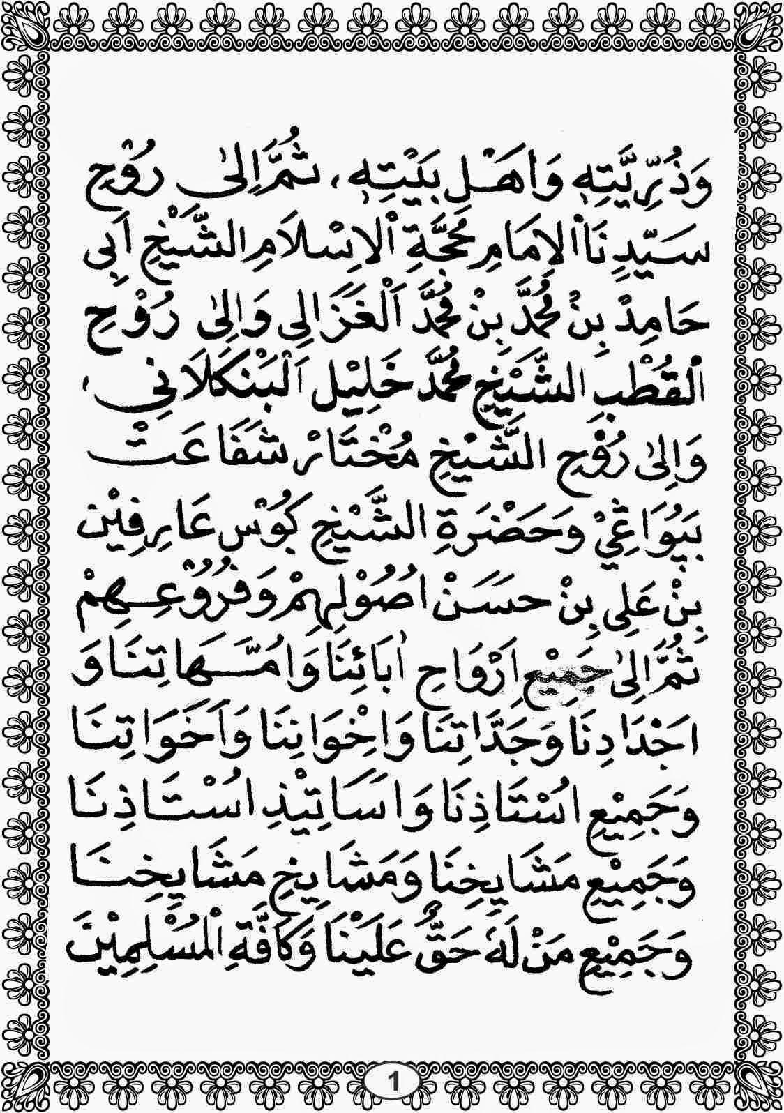 Download manaqib syekh abdul qodir jaelani pdf995
