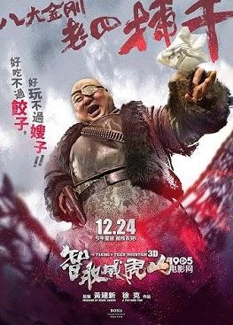 智取威虎山 3D(The Taking of Tiger Mountain)poster